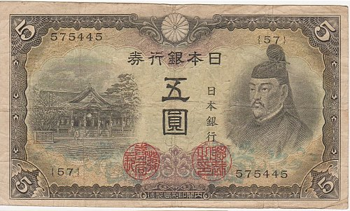 Japan Banknote - 5 Yen (1944?) - Circulated Currency