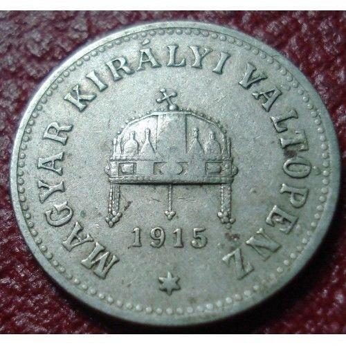 1915  hungary 10 filler