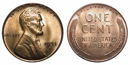 1951 S BU
