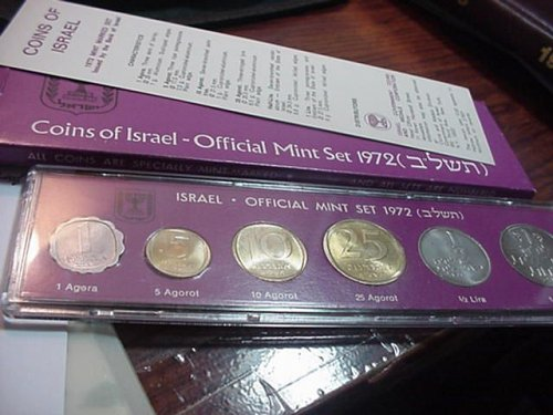 1972  israel official  mint set