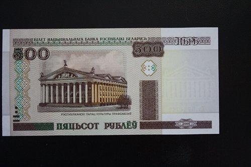 2000 BELARUS  FIVE HUNDRED  RUBL'OU  BANKNOTE