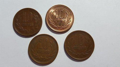 Asian coin lot