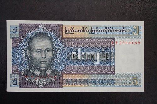 1973  BURMA (AKA)  MYANMAR  FIVE KYATS  BANKNOTE