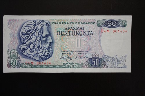 1978 GREECE FIFTY DRACHMAI  BANKNOTE
