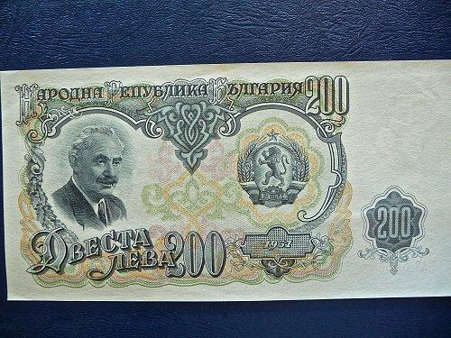 Bulgaria   1951            200   Leva