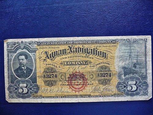 Honduras    1886  AGUAN Navigation and Improvement co.