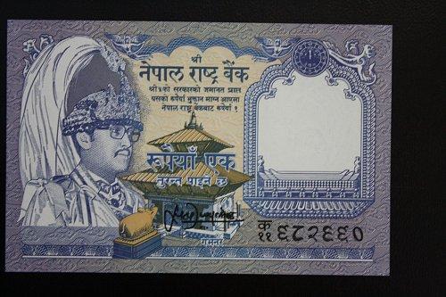1991-96  NEPAL  ONE RUPEE BANKNOTE