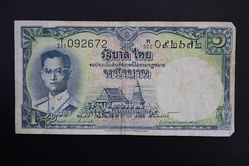 1955 THAILAND ONE BAHT BANKNOTE