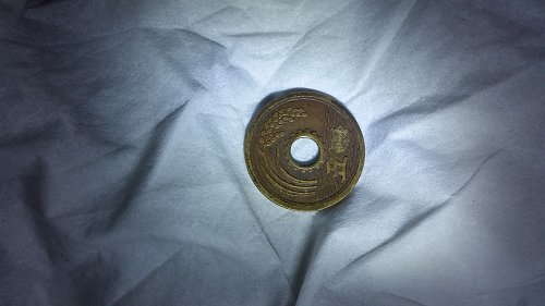 1957 Japan 5 Yen Goes Coin