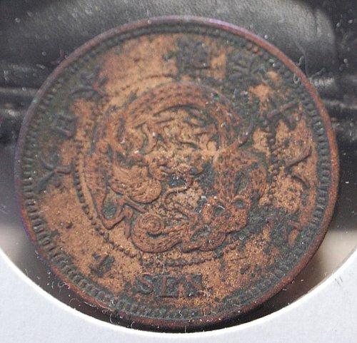 1885 Japan 1 (one) Sen - Meiji 18
