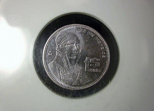 1986 Mexico 1 Peso