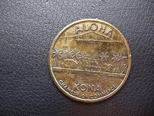 1972 Kona Dollar    Hawaii