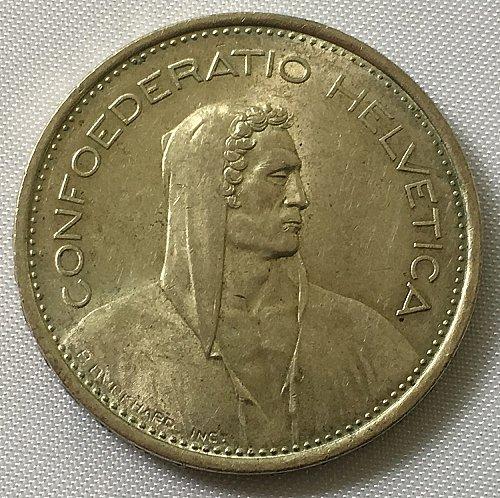 SWITZERLAND 1969 B  5 FRANCS SILVER