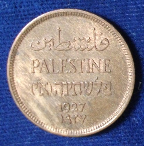 1927 Palestine Mil AU