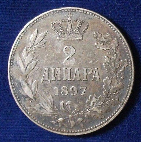1897 Serbia 2 Dinars VF