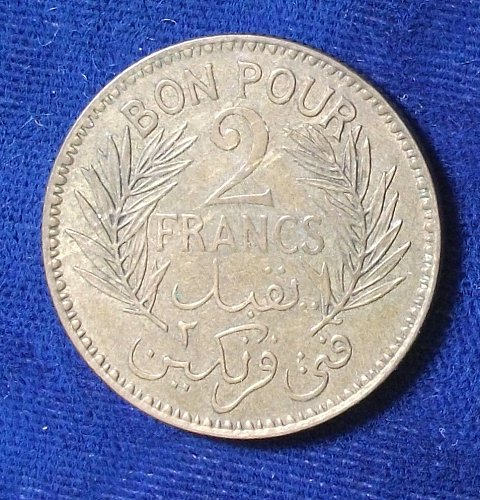 1941 Tunisia 2 Francs Anonymous Token Coinage XF