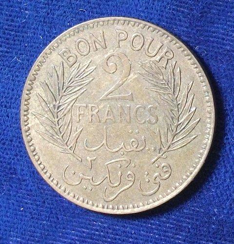 1941 Tunisia 2 Francs Anonymous Token Coinage XF
