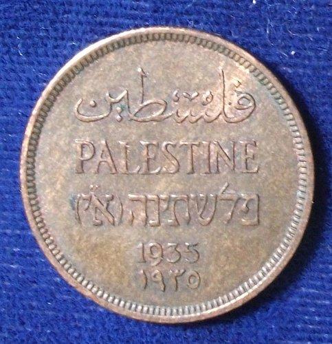 1935 Palestine Mil XF