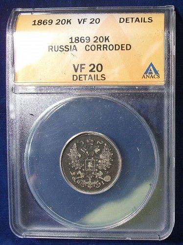 1869 Russia 20 Kopeks VF20 Details ANACS