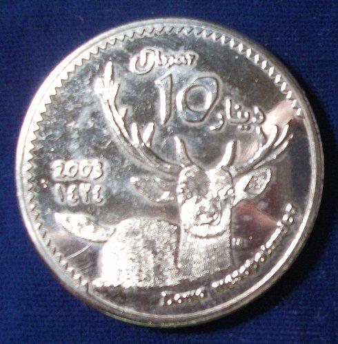 2003 Kurdistan 10 Dinars UNC, Error Corrected
