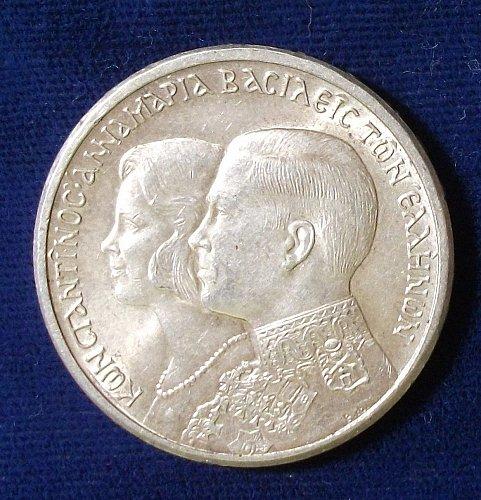 1964 Greece 30 Drachmai Berne UNC