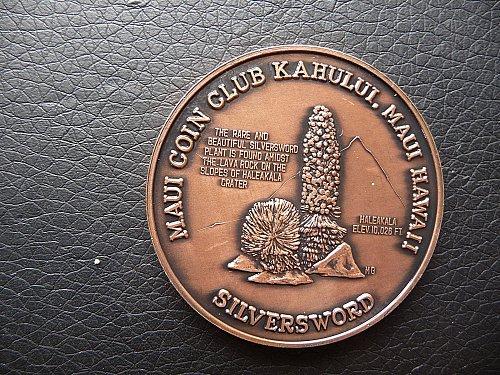 1979 Maui Coin Club  Bronze Show Medal