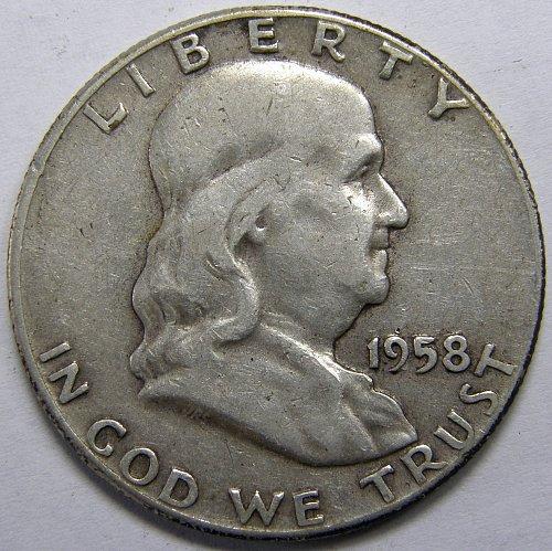 1958 P Franklin Half Dollar #5LE