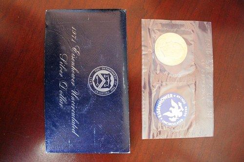 1971 S Eisenhower 40% Silver Dollar
