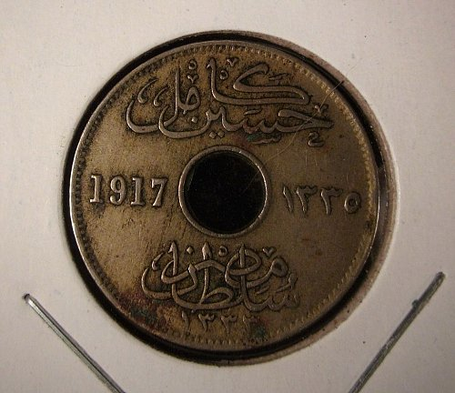 Egypt 1917 H 5 Milliemes