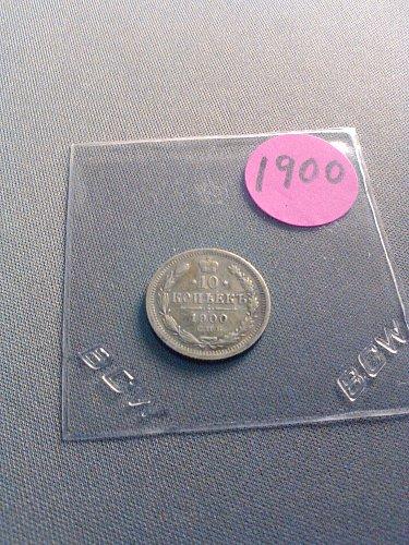 1900 RUSSIA SILVER 10 KOPEKS