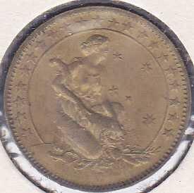 Brazil 500 Reis 1924