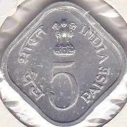 India 5 Paise 1976B