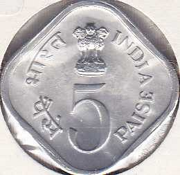 India 5 Paise 1978B