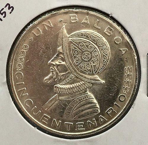1953 Panama Balboa .900 Silver - 50th Anniversary of the Republic of Panama