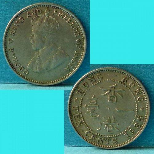 Hong Kong 10 Cents 1935 km 19