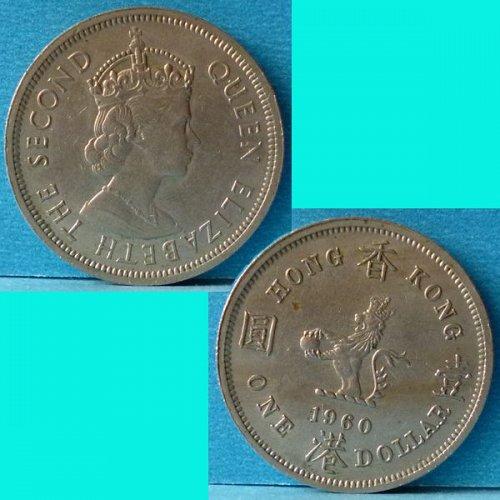 Hong Kong $1 Dollar 1960 H km 31.1