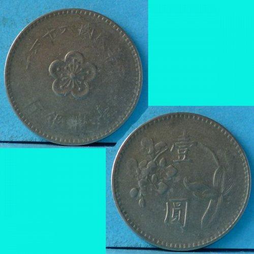 Republic of China Taiwan 1 Yuan 1977 Y536
