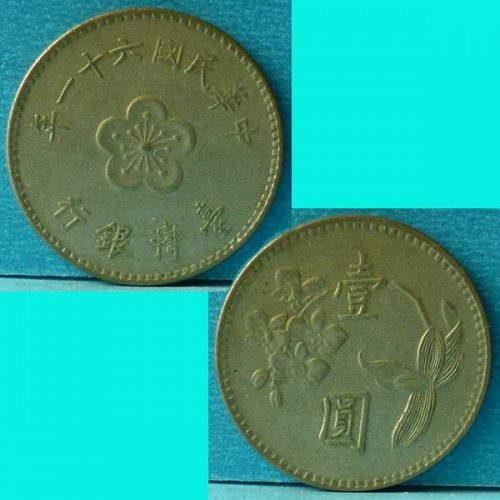 Republic of China Taiwan 1 Yuan Year 61 1972 Y536
