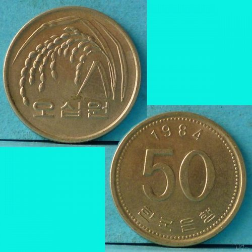 South Korea 50 Won 1984 km 34