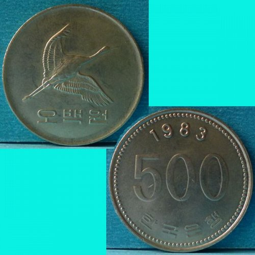 South Korea 500 Won 1983 km 27