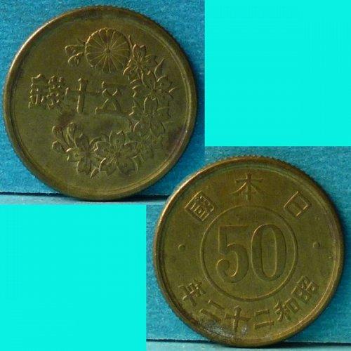 Japan 50 Sen 1947 Showa 22 Y69