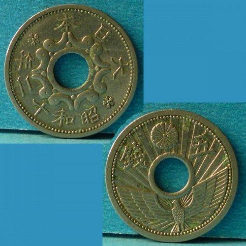 Japan 5 Sen 1937 Showa 12 Y53