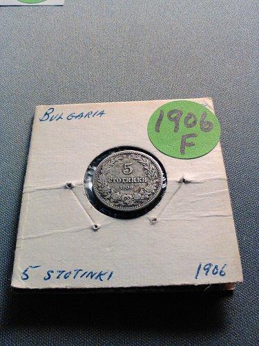 1906 BULGARIA 5 STOTINKI