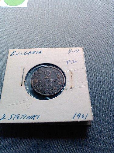 1901 BULGARIA 2 STOTINKI