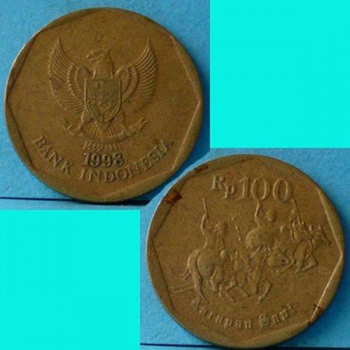 Indonesia 100 Rupiah 1998 km 53