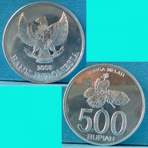 Indonesia 500 Rupiah 2003