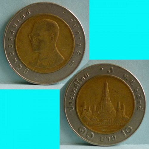 Thailand Bi-metallic 10 Baht 1992 BE2535 Y227