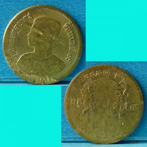 Thailand 10 Satang 1957 BE2500 Y79a