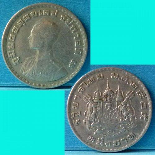Thailand 1 Baht 1962 BE2505 Y84