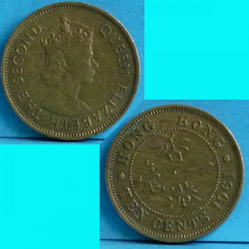 Hong Kong 10 Cents 1961 QEII km 28.1
